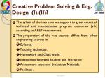 creative problem solving eng design i ii