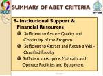 summary of abet criteria7