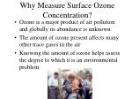 why measure surface ozone concentration