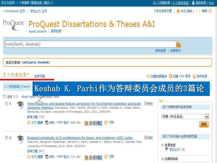 Keshab K. Parhi