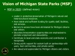 vision of michigan state parks msp