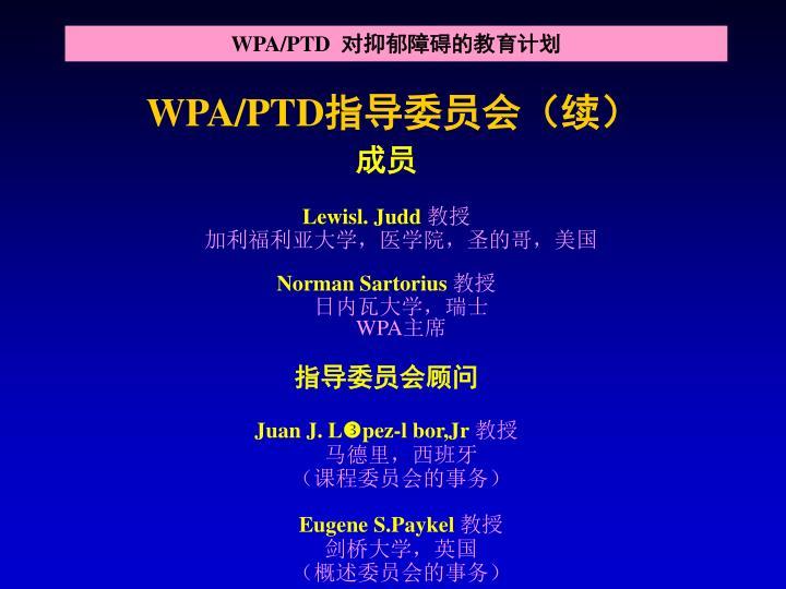 WPA/PTD