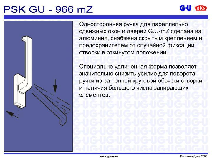 PSK GU - 966 mZ