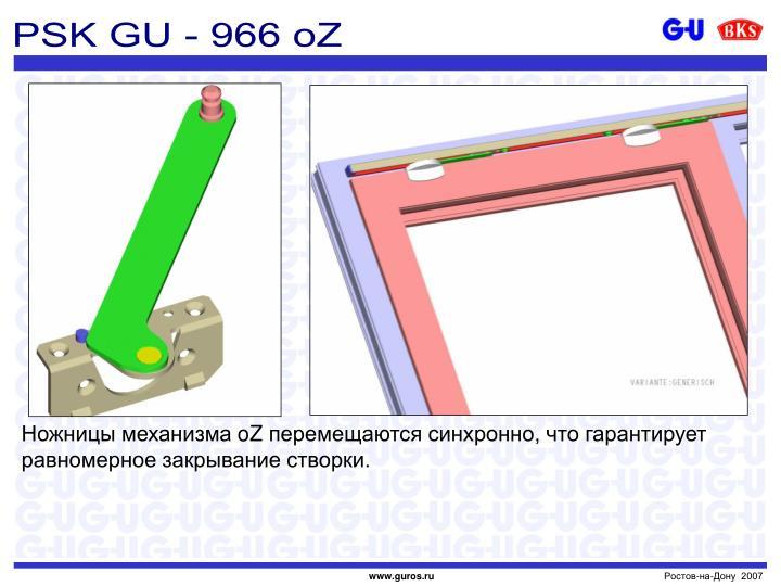 PSK GU - 966