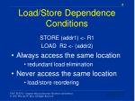load store dependence conditions