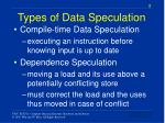 types of data speculation