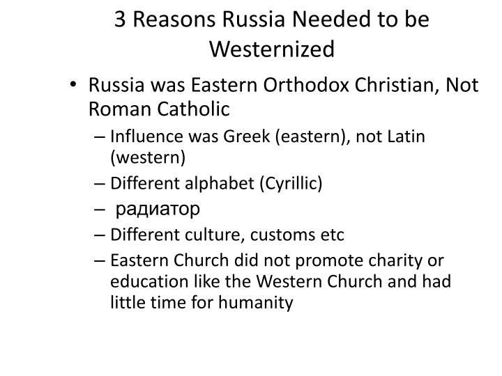 3 Reasons Russia Needed to be Westernized