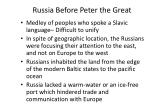 russia before peter the great