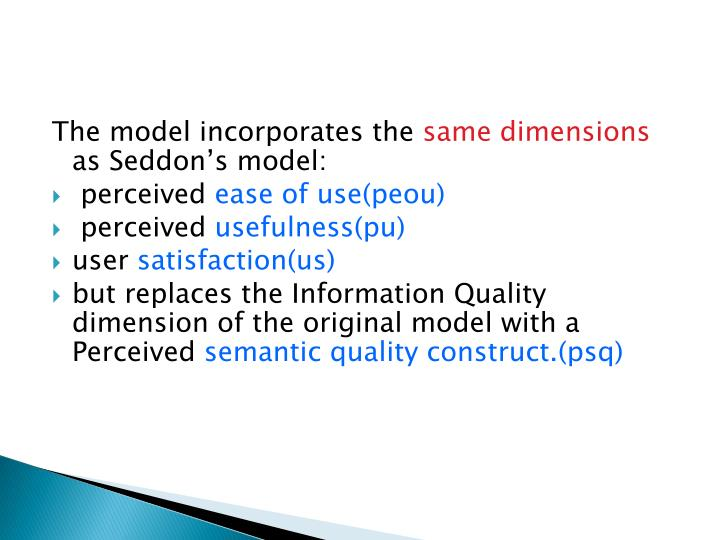 The model incorporates the