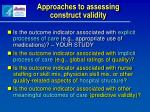approaches to assessing construct validity