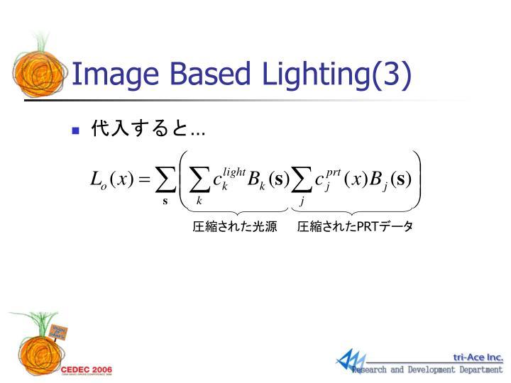 Image Based Lighting(3)