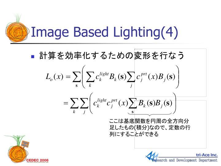 Image Based Lighting(4)