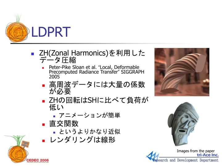 LDPRT