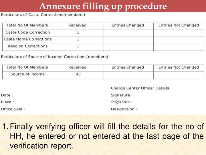 Annexure filling up procedure
