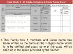 case study 1 if caste religion caste name error