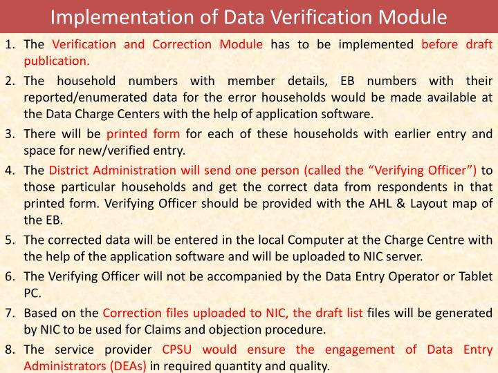 Implementation of Data Verification Module