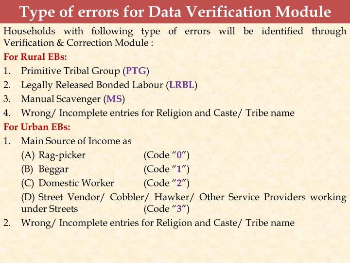 Type of errors for Data Verification Module