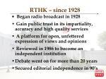 rthk since 1928