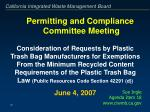 permitting and compliance committee meeting1