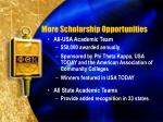 more scholarship opportunities