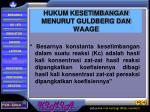 hukum kesetimbangan menurut guldberg dan waage