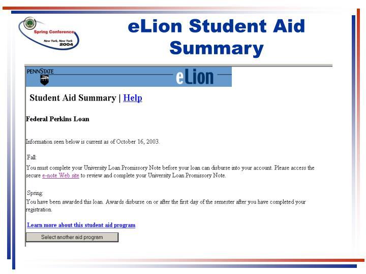 eLion Student Aid Summary