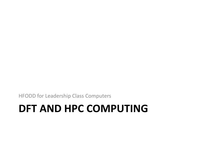 HFODD for Leadership Class Computers