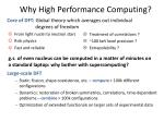 why high performance computing