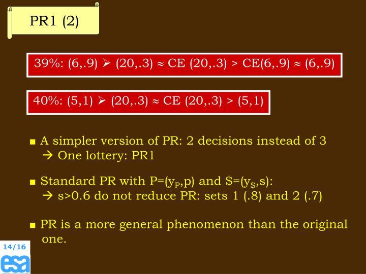 PR1 (2)