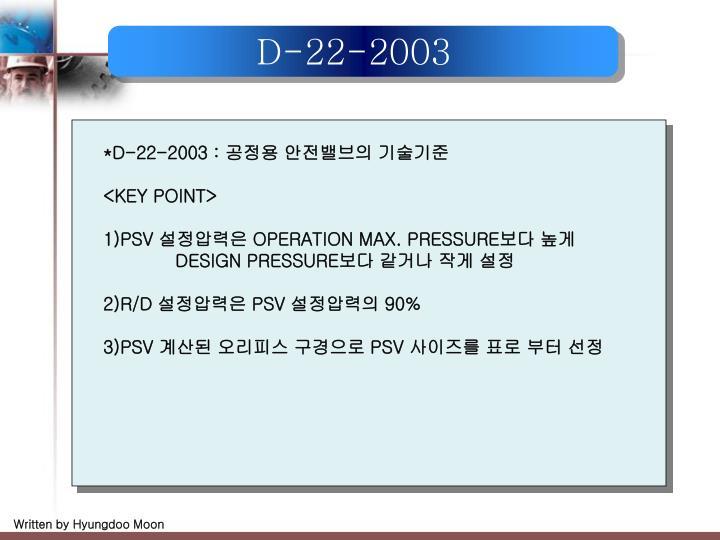 D-22-2003