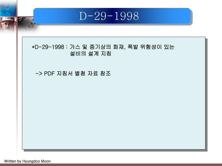 D-29-1998