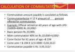 calculation of commutation
