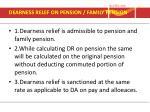 dearness relef on pension family pension