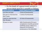 death gratutity