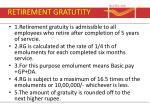 retirement gratutity