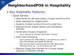 neighborhoodpos in hospitality