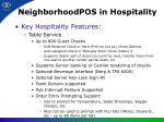 neighborhoodpos in hospitality1