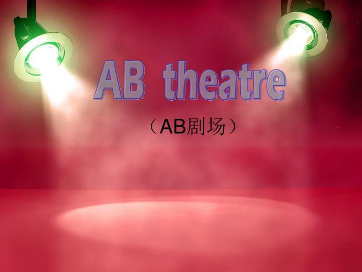 AB  theatre