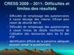 cress 2009 2011 difficult s et limites des r sultats
