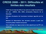 cress 2009 2011 difficult s et limites des r sultats1