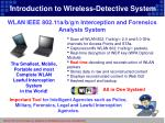 introduction to wireless detective system
