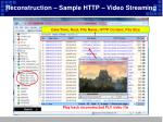 reconstruction sample http video streaming