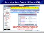 reconstruction sample im chat msn