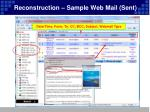 reconstruction sample web mail sent