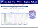 wireless detective ap info capture mode 1