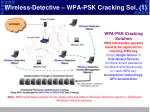 wireless detective wpa psk cracking sol 1
