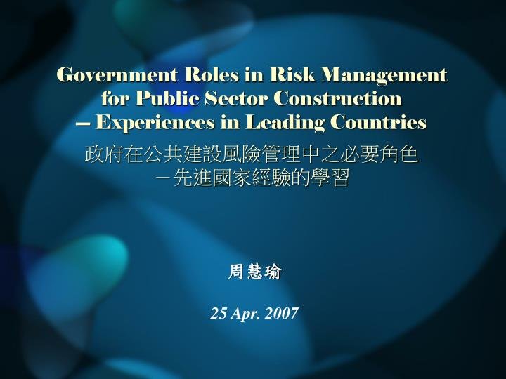 government roles in risk management for public sector construction experiences in leading countries
