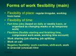 forms of work flexibility main