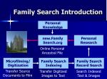 family search introduction2