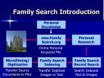 family search introduction3